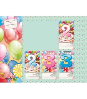 Biglietto Marpimar Compleanno 3 Anni con Glitter conf. da 12 pz. assortito
