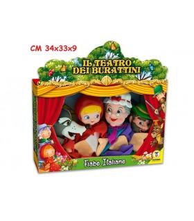 Teatrino delle Marionette Fiabe Italiane Cappuccetto Rosso 4 pz.