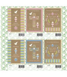 Biglietto Marpimar Comunione con Foil e Glitter conf. 12 pz. assortiti