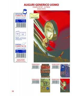 Biglietto Cecami Compleanno Generico Uomo conf. 12 pz. assortito con 4 fantasie
