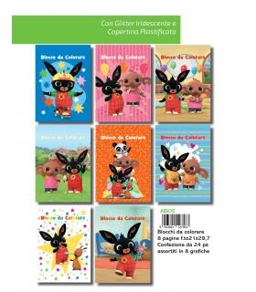 Libro da Colorare Marpimar 16 Pagine Disponibile in 4 Modelli ( Creature Fantastiche - Indiani Cowboy - La Fattoria - Le Favole)
