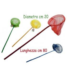Retino Bambù Diam. 20 cm Lunghezza 80 cm