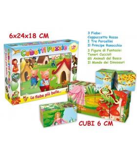 Cubi Puzzle da 12 Pezzi